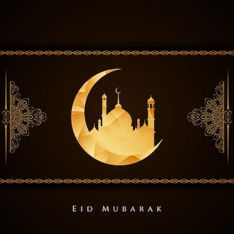 Diseño oscuro religioso de eid mubarak con luna