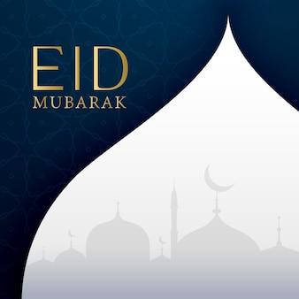 Diseño vectorial de eid mubarak con diseño de gota de lluvia