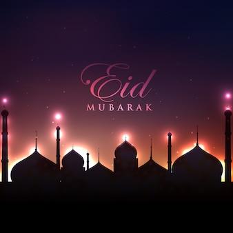 Diseño vectorial de noche de eid mubarak