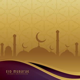 Diseño vectorial morado y dorado de eid mubarak