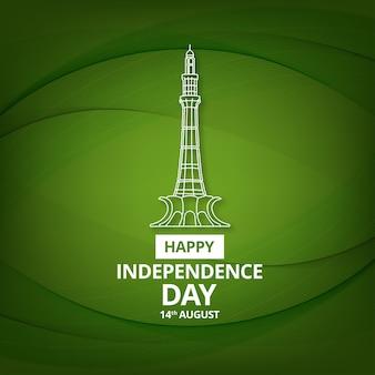 Diseño verde para el día de la independencia de pakistán con el minar-e-pakistán