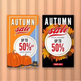 Diseño vertical de la plantilla del fondo de la bandera de la venta del otoño para la promoción de la venta, la bandera de la tela o el cartel. Ilustración del vector