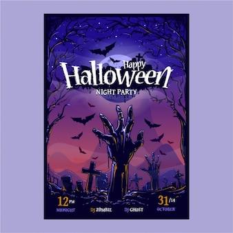 Diseño de cartel de fiesta de halloween