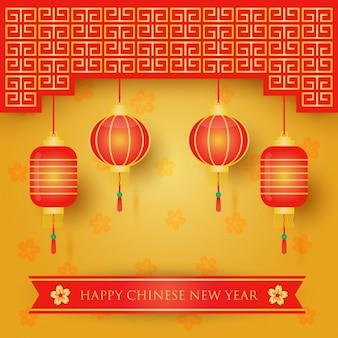 Farolillos chinos y mensaje de feliz año nuevo