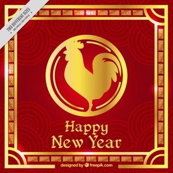 Feliz año nuevo chino con gallo dorado