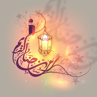 Festival ramazan flyer celebración comunidad