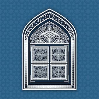 Festival tradicional masjid cultura eid-al-adha