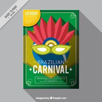 Folleto de carnaval con máscaras y plumas