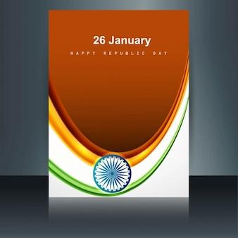 Folleto tricolor con bandera india