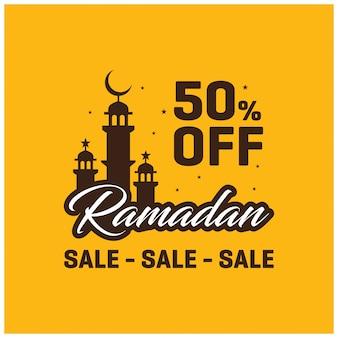 Fondo amarilla de rebajas ramadán