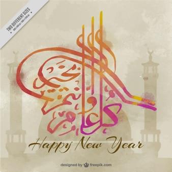 Fondo artístico de acuarela de año nuevo islámico