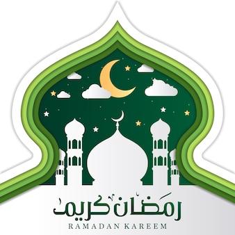 Fondo blanco y verde de ramadán