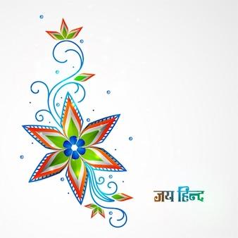 Fondo bonito con flor decorativa para el día de la república india