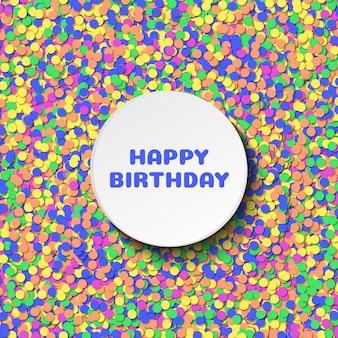 Fondo colorido de confeti para cumpleaños