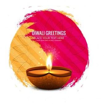 Fondo con una mancha de pintura circular para diwali