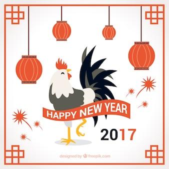 Fondo de año nuevo 2017 de gallo con farolillos