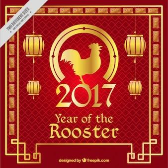 Fondo de año nuevo chino fantástico con marco dorado y faroles