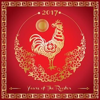 Fondo de año nuevo chino