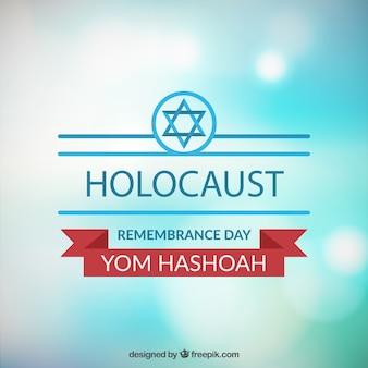 Fondo de conmemoración del día del holocausto