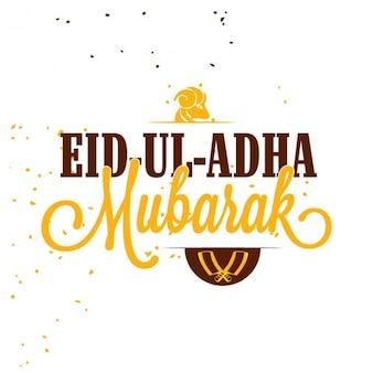 Fondo de eil al-adha con detalles amarillos
