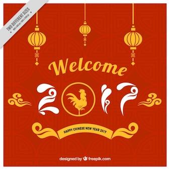 Fondo de feliz año nuevo chino con gallo y faroles colgando
