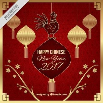 Fondo de feliz año nuevo del gallo con faroles dorados