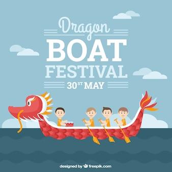 Fondo de festival del bote del dragón