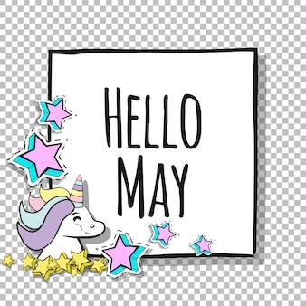 Fondo de frase con unicornio y estrellas