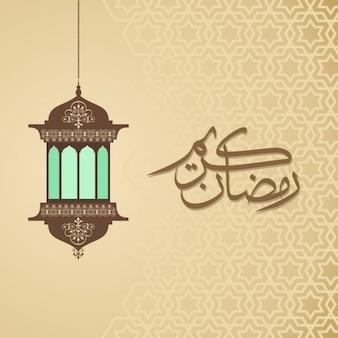 Fondo de lámpara árabe