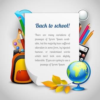 Fondo de los elementos de la escuela