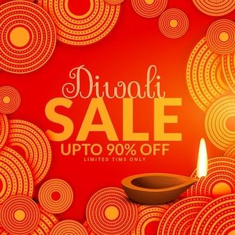 Fondo de ofertas de diwali de círculos abstractos