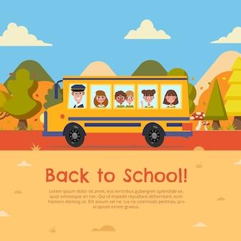 Fondo de otoño con furgoneta en la carretera