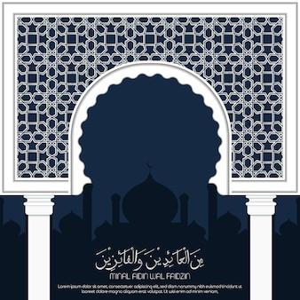 Fondo de ramadán con diseño de noche