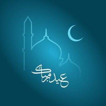 Fondo de ramadán con silueta de edificio islámico