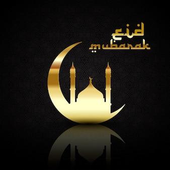 Fondo decorativo de eid mubarak con escritura de estilo arábigo