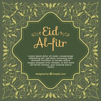 Fondo decorativo vintage de hojas de eid al-fitr