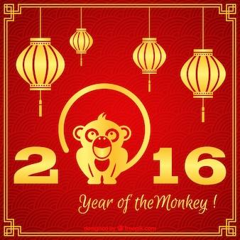 Fondo del año del mono