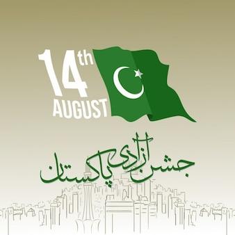 Fondo del día de independencia de pakistán con bandera ondulada