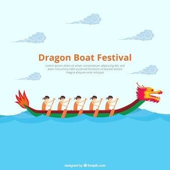 Fondo del festival de los botes dragón