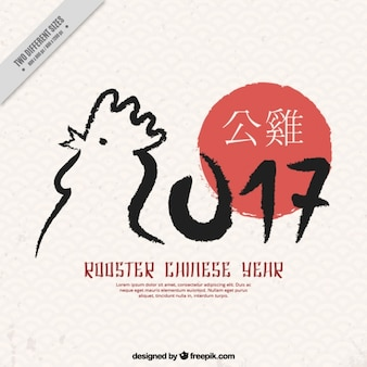 Fondo dibujado a mano de gallo para el año nuevo chino