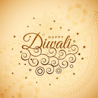 Fondo ornamental de feliz diwali