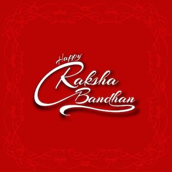 Fondo rojo de feliz raksha bandhan
