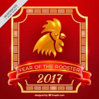 Fondo rojo decorativo del año del gallo