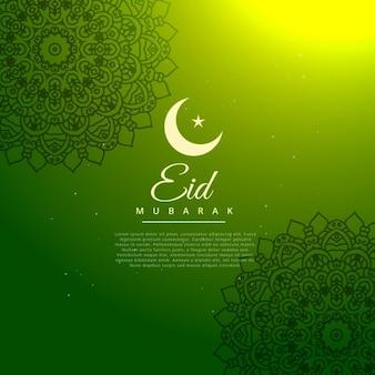 Fondo verde del festival de eid mubarak