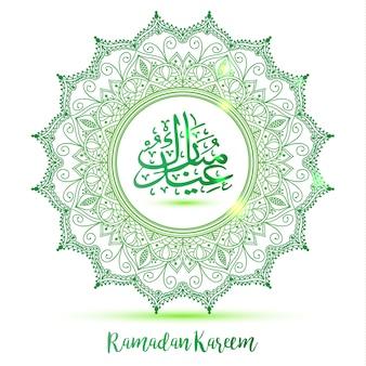 Fondo verde para el ramadán