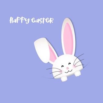 Fondo violeta para pascua con un divertido conejo