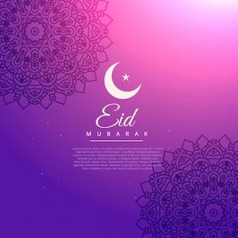 Hermoso fondo del festival eid islámico