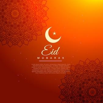Hermoso fondo eid mubarak