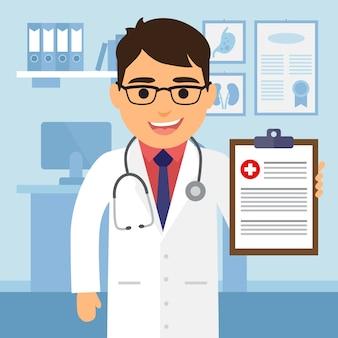 Ilustración de clínica de doctor