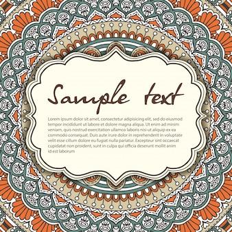 Ilustración de mandala con espacio para texto